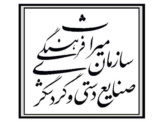 مسافرت به یزد توصیه نمی شود و تمام مراکز اقامتی تعطیل است