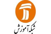 تشریح آخرین وضعیت اقتصاد دانش بنیان کشور در برنامه به وقت ایران