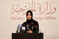 آمادگی قطر برای میانجیگری میان حماس و آمریکا