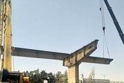 آخرین قطعه پل گیشا برداشته شد
