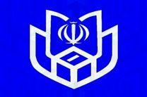 اعلام نتایج نهایی انتخابات شورای شهر شهرستان باوی