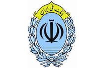 دو هزار و ۶۰۰ فقره وام رفع احتیاجات ضروری بانک ملی ایران برای مشتریان