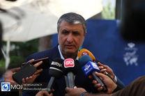خلبان پرواز هفته گذشته تهران- ماهشهر از کار تعلیق شد