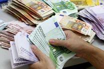قیمت فروش ارز مسافرتی در 20 آذر 97 اعلام شد