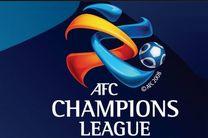 نحوه قرعهکشی لیگ قهرمانان آسیا اعلام شد