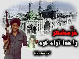 برنامه های ویژه گرامیداشت آزادسازی خرمشهر اعلام شد