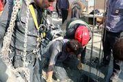 سقوط مرگ بار پنج کارگر در حوضچه فاضلاب صنعتی در اصفهان