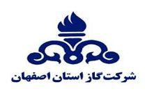آموزش رادیوگرافی دیجیتال درشرکت گاز استان اصفهان