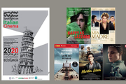 اسامی فیلمهای حاضر در هفته فیلم ایتالیا اعلام شد