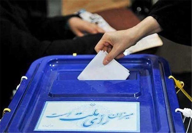 رأیگیری در ۲ هزار و ۲۲۱ شعبه اخذ رای سیستان و بلوچستان آغاز شد