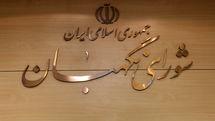 دهقان، صادقی مقدم و طحان نظیف اعضای شورای نگهبان شدند