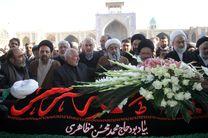 گرامیداشت چهره ماندگار تبلیغ در اصفهان برگزار میشود
