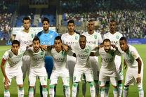 درخواست باشگاه الاهلی عربستان برای میزبانی لیگ قهرمانان آسیا