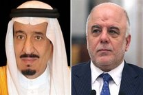 ملک سلمان به دولت و مردم عراق تبریک گفت
