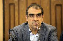 پیام تسلیت وزیر بهداشت به «علمالهدی»