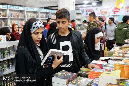 هفتمین روز سی و دومین نمایشگاه بینالمللی کتاب تهران