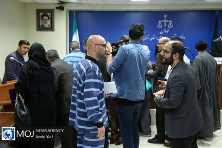 دومین جلسه دادگاه رسیدگی به مفسدان اقتصادی در بانک سرمایه