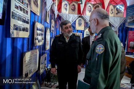 همایش مدیران بنیاد حفظ آثار و نشر ارزشهای دفاع مقدس