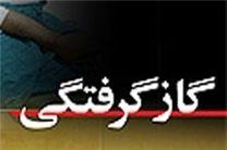 گازگرفتگی 3 نفر بر اثر نشت گاز در اصفهان