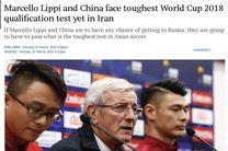 لیپی و چین سختترین آزمون آسیا را برای صعود به جام جهانی مقابل ایران دارند+عکس