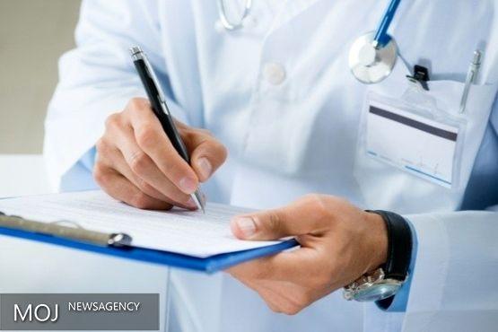 پزشکان ایرانی در معتبرترین کنگره بیهوشی دنیا حضور می یابند