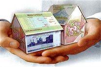 کمک ۲ میلیارد تومانی کمیته امداد اصفهان به مددجویان اجارهنشین/ رشد 100 درصدی کمکهای کمیته امداد در زمینهٔ اجاره و ودیعه مسکن
