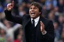 واکنش کونته به اظهارات رئیس باشگاه یوونتوس