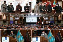 حضور مدیرعامل بانک صادرات ایران در سومین کنگره بزرگداشت شهدای کارمند