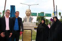 سردیس معلم  ایثارگر زنده یاد حسن امیدزاده در شفت رونمایی شد
