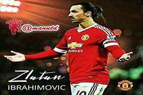 ابراهیموویچ: تیم بعدی من منچستریونایتد است