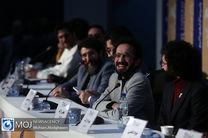 پوست در حد استانداردهای جهانی ساخته شده است/بامزه ترین نشست خبری سی و هشتمین جشنواره فیلم فجر