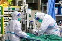 تخفیف های ویژه بیمه کوثر برای کادر درمانی و جامعه سلامت کشور