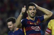 جایزه بهترین بازیکن فصل بارسلونا به سوارس رسید