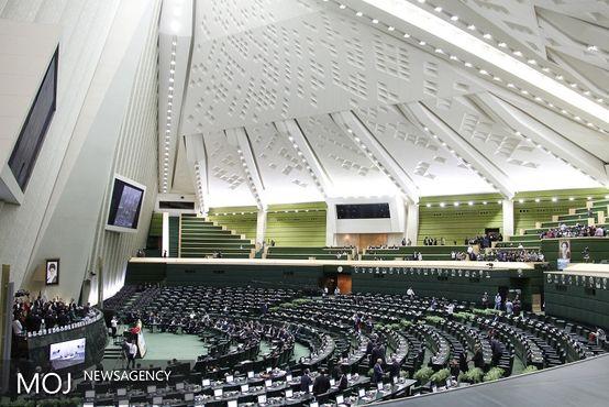 هیات رییسه مجلس از خبرنگار پارلمانی عذرخواهی کند