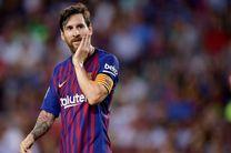تصور نمیکردم رونالدو رئال مادرید را ترک کند