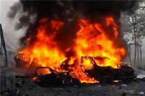 انفجار خودرو بمبگذاری شده در منطقه دمر دمشق