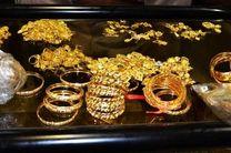قیمت طلا 30 آبان ماه 97/ قیمت طلای دست دوم اعلام شد