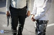 کلاهبرداری ۳۰۰ میلیاردی زن و مرد خلافکار در تهران