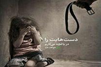 عزت الله انتظامی به پویش «بد سرپرست تنهاتر است» پیوست