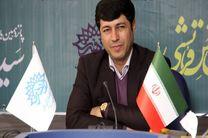 کردستان قطب اصلی فیلم کوتاه ایران