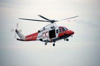 سقوط بالگرد امداد در فرانسه ۵ کشته برجای گذاشت