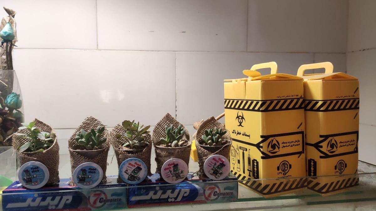 توزیع ورمی کمپوست و گل در ایستگاه های بازیافت اصفهان