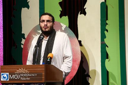 اختتامیه دوازدهمین جشنواره شعر و داستان انقلاب