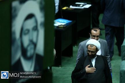 انتخابات هیات رییسه یازدهمین دوره مجلس