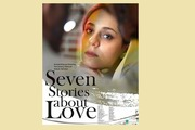 اکران فیلم «هفت روایت درباره عشق» در جشنواره فیلم زوریخ