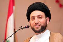 تاکید عمار حکیم بر اهمیت گفتوگوی میان ایران و کشورهای عربی