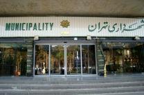 سرپرست شهرداری تهران کیست؟