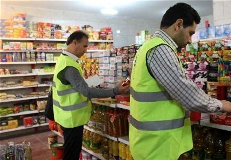 آغاز طرح ویژه نظارت و بازرسی اصناف در ماه مبارک رمضان
