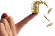قیمت سکه در 21 خرداد 98 اعلام شد