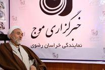جوانی که امروز در مسجد الله اکبر می گوید یک مجاهد است / از ایده های هنری جدید در ترویج فرهنگ نماز حمایت می کنیم